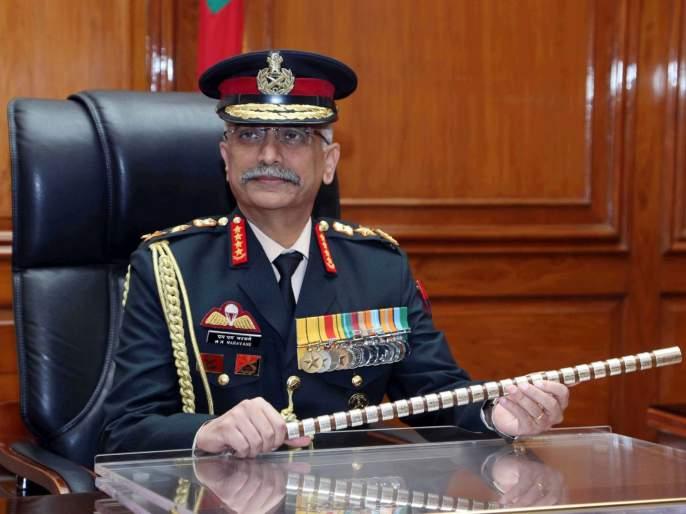 Army Chief Narwane on a three-day visit to Nepal   लष्करप्रमुख नरवणे तीन दिवसांच्या नेपाळ दौऱ्यावर
