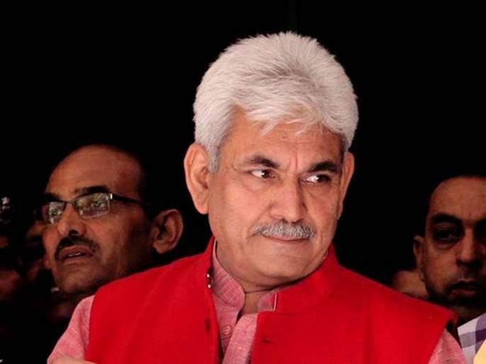 New Deputy Governor of Jammu and Kashmir Manoj Sinha | संघ निष्ठावंत मनोज सिन्हा बनले जम्मू आणि काश्मीरचे नवे नायब राज्यपाल