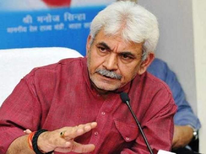 Manoj Sinha appointed as new lieutenant governor of Jammu and Kashmir | मनोज सिन्हा होणार जम्मू-काश्मीरचे नवे उपराज्यपाल; गिरीशचंद्र मुर्मू यांचा राजीनामा स्वीकारला