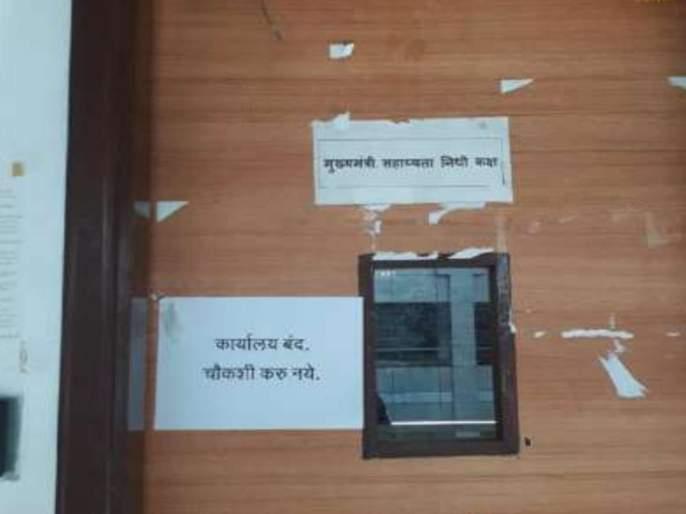 Maharashtra Election, Maharashtra Government: Immediately start the Chief Minister's Medical Assistance Cell, Devendra Fadnavis demands the Governor | Maharashtra Government: मुख्यमंत्री वैद्यकीय सहायता कक्ष तत्काळ सुरू करा, देवेंद्र फडणवीस यांची राज्यपालांकडे मागणी