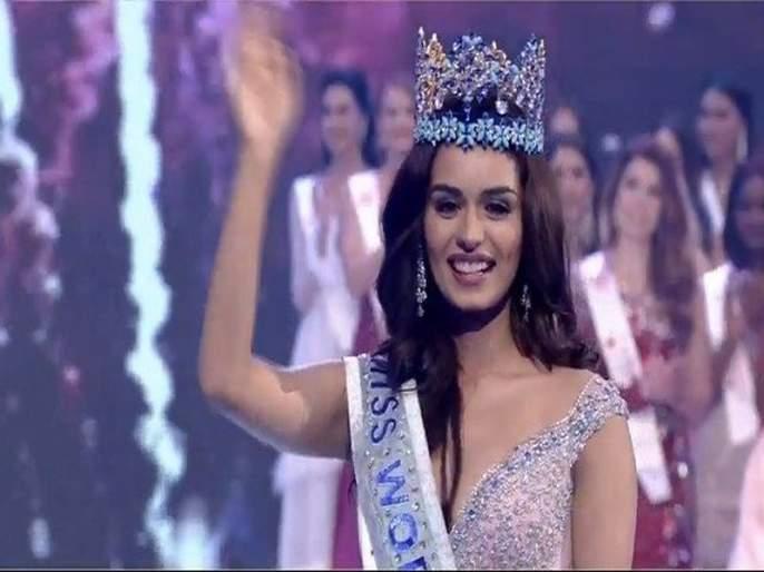 Miss India Manushi Chhillar crowned as Miss World 2017   'मिस इंडिया' मानुषी छिल्लरने जिंकला 'मिस वर्ल्ड 2017' चा किताब, 17 वर्षांनी भारताला मिळाला बहुमान