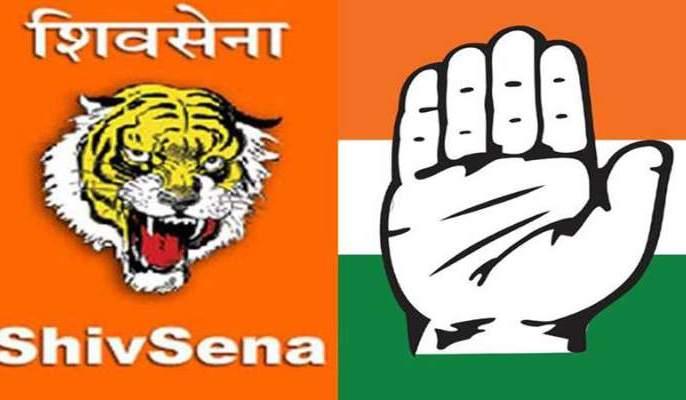 Congress] Shiv Sena will play 'Maratha card' in Lok Sabha elections?   लोकसभा निवडणुकीत काँग्रेस, शिवसेना 'मराठा कार्ड' खेळणार?