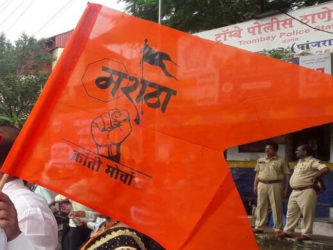 Gross Maratha Community Front | सकल मराठा समाजाचा मोर्चा
