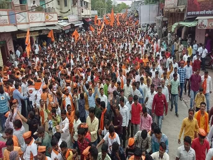 Maratha society stands behind those students with complete strength; Decision in the meeting of the coordinators | मराठा समाज पूर्ण ताकदीनिशी त्या विद्यार्थांच्या मागे उभा; समन्वयकांच्या बैठकीमध्ये निर्णय