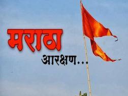 Cabinet sub-committee reviews preparations for Maratha reservation hearing | मराठा आरक्षण सुनावणीच्या पूर्वतयारीचा मंत्रिमंडळ उपसमितीने घेतला आढावा