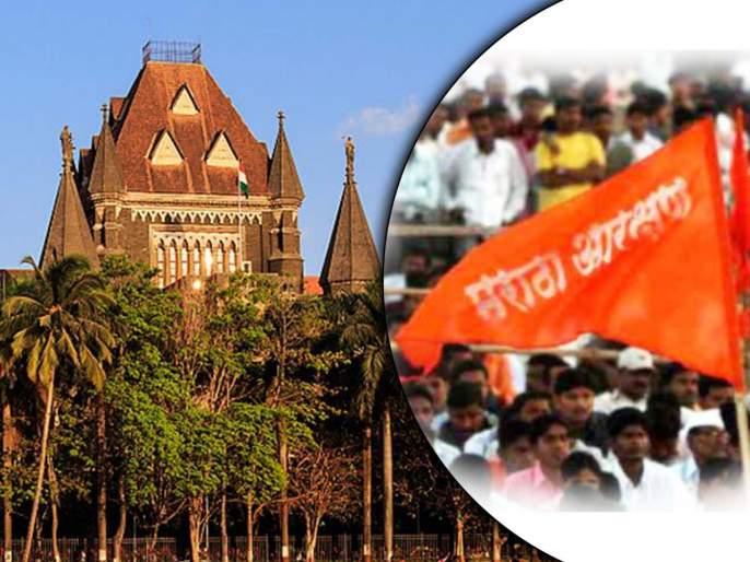 "Ashok Chavan will immediately demand the formation of a Constituent bench regarding Maratha reservation | ""मराठा आरक्षणासंदर्भात घटनापीठाचे गठन करण्याची मागणी ताबडतोब करणार"""