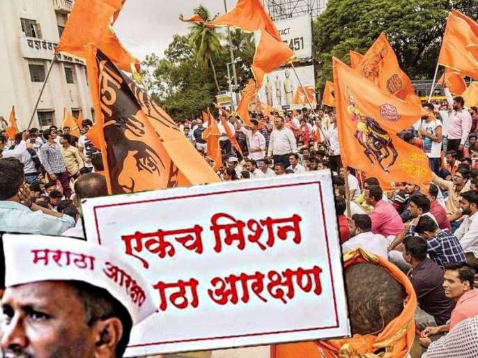 """State government's move to end Maratha reservation"" - pravin darekar | ""राज्य सरकारचा मराठा आरक्षण संपवण्याचा डाव"""