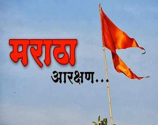Cabinet sub-committee reviews preparations for Maratha reservation hearing   मराठा आरक्षण सुनावणीच्या तयारीचा मंत्रिमंडळ उपसमितीने घेतला आढावा