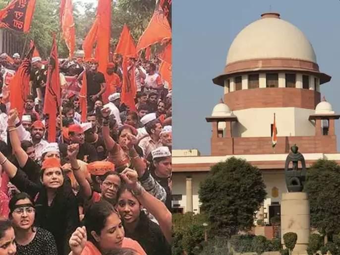 Supreme Court to hear all States in Maratha Reservation case | Maratha Reservation: सर्वोच्च न्यायालयाकडून 'ती' विनंती मान्य; ठाकरे सरकारला फायदा होणार?