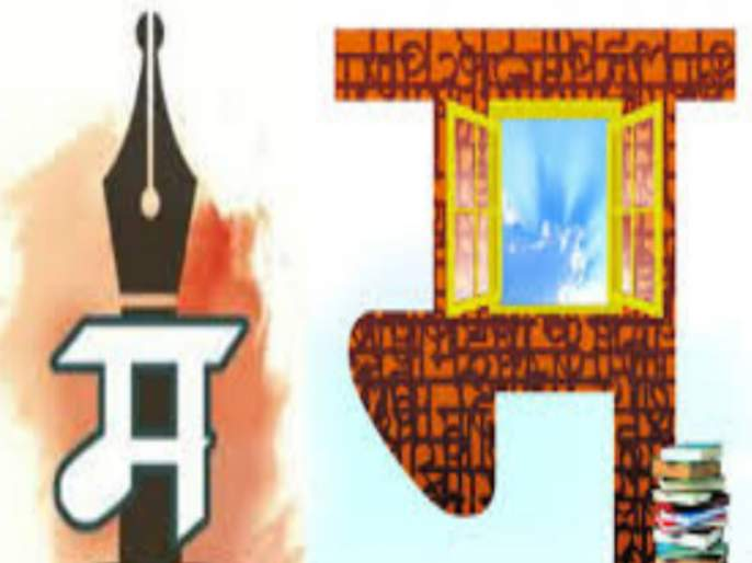 'Alarm of Marathi' to roam Mumbai | मुंबईत घुमणार 'मराठीचा गजर'