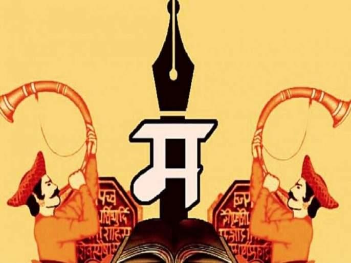 Sahitya Sammelan in Nashik or Delhi; Strong discussion in the literary world | साहित्य संमेलन नाशकात कि दिल्लीत; साहित्यविश्वात जोरदार चर्चा