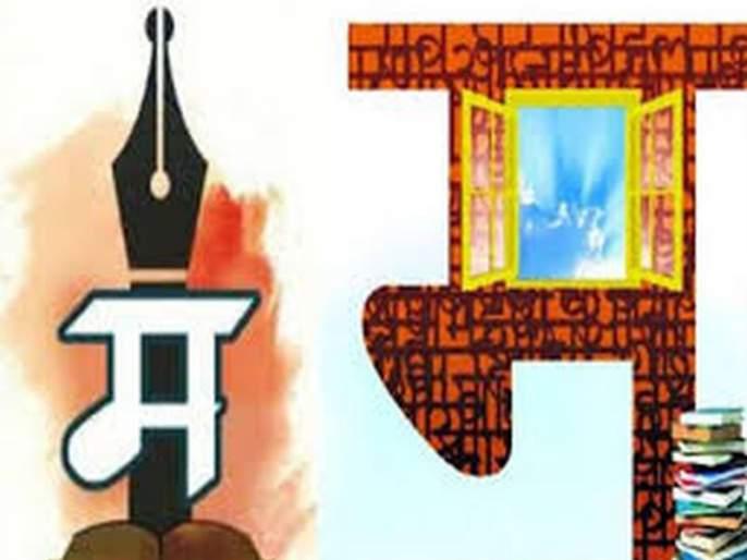 Marathi subject is now compulsory for business education!   व्यवसाय शिक्षणासाठी आता मराठी विषय अनिवार्य!