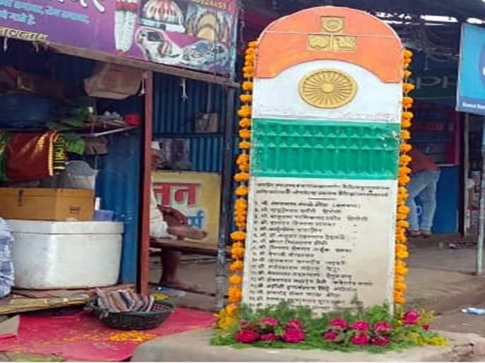 Aundha nagarpanchayat Forget about the Marathwada Mukti Sangam Memorial; Flowers are decorated with greetings by sellers | मराठवाडा मुक्तिसंग्राम स्मृतीस्तंभाचा औंढा नगरपंचायतला विसर; फुलविक्रेत्यांनी सजावट करून केले अभिवादन