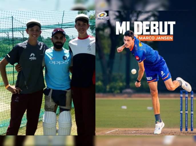 IPL 2021 Mi vs RCB Live T20 Score: Marco Jansen, a kid who beat Virat Kohli in the nets, now he is debute for Mumbai Indian | IPL 2021 : MI vs RCB T20 Live : मुंबई इंडियन्सच्या ६ फुट ८ इंचाच्या गोलंदाजासमोर विराट कोहलीची उडाली होती भंबेरी, आज करतोय पदार्पण