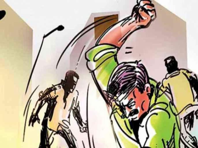 Youth beaten up who see to Ganapati | गणपती पाहण्यासाठी गेलेल्या तरूणाला बेदम मारहाण