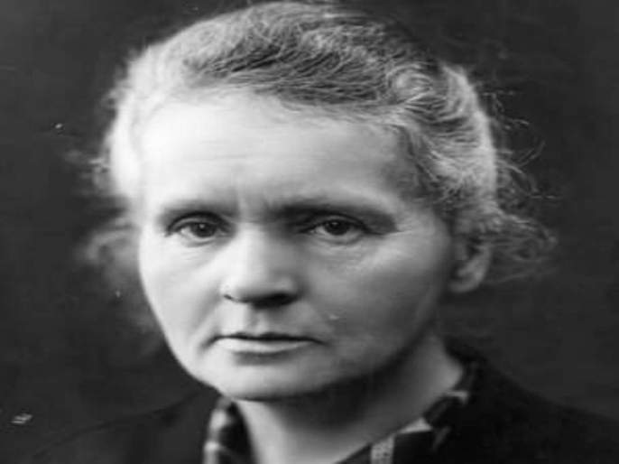 Marie Curie, the winner of two Nobel Prizes | दोन नोबेल पुरस्कार मिळवणारी मेरी क्युरी