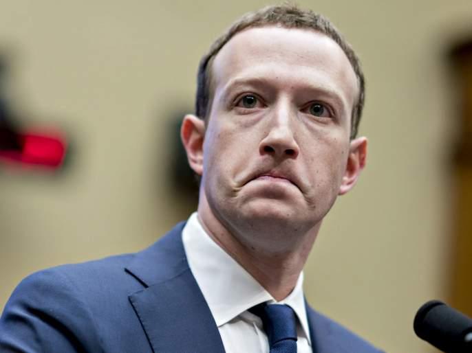 facebook will give 4783 crores compensation | फेसबुकला दणका! नको ते करायला गेले अन् तोंडावर पडले; ४,७८३ कोटींची भरपाई द्यावी लागणार