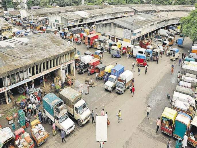The vegetable market started in the market yard, who has been closed for the last 50 days | गेल्या ५० दिवसांपासून बंद असलेला पुण्यातील मार्केटयार्डमधील भाजीपाला बाजार अखेर सुरु