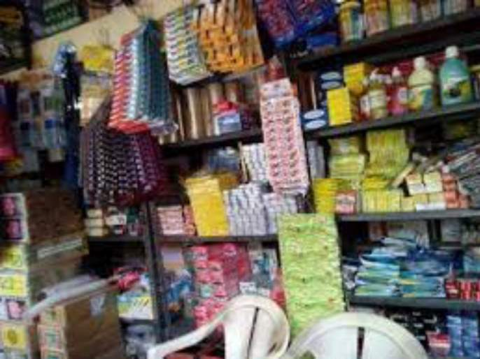 The 'Shriganesha' of business, the main market boomed after four months | व्यवसायाचा 'श्रीगणेशा', मुख्य बाजारपेठ चार महिन्यांनंतर गजबजली