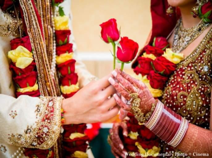 ...... So the marriage system will fall further!   ...... तर विवाह संस्थेचा पायाच खचेल!