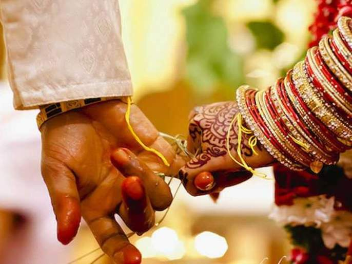 The bride is not married to her husband; Expectation of bridegroom increases | नवरी 'न' मिळे नवऱ्याला; वधूपित्याच्या अपेक्षा वाढल्या