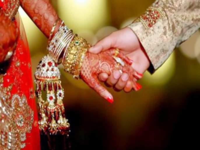 500 relatives came to the wedding of two sisters; When the police see everyone shocked ! | दोन बहिणींच्या लग्नात आले ५०० वऱ्हाडी; पंगतीला पोलीस पाहताच सारेच 'सावधान'!