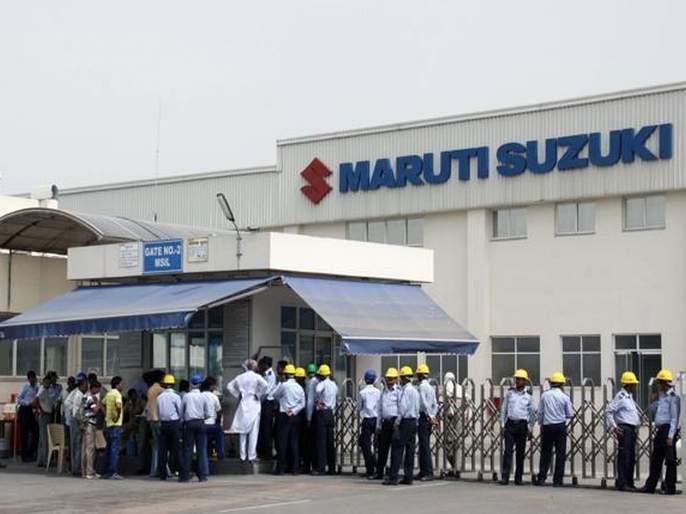 Maruti Suzuki says Ola Uber not strong factor in auto sector slowdown | मारुती सुझुकी म्हणते, ओला, उबर नव्हे, मंदीचं कारण 'वेगळंच'!