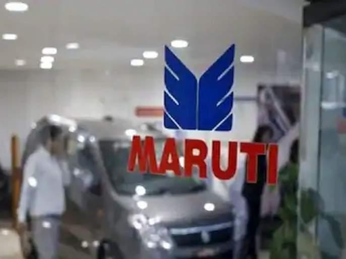 maruti suzuki to recall 1 lakh 34 thousand units of baleno and wagonr how to check | बापरे!...म्हणून मारुतीने 1 लाख 34 हजार वॅगनआर अन् बलेनो गाड्या मागवल्या परत