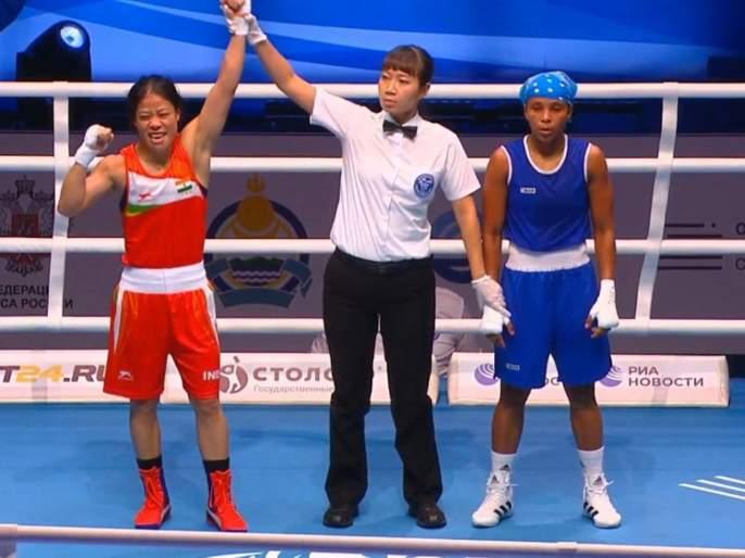 Breaking News: India's MC Mary kom (51 kg) beats 2016 Olympic Bronze medalist Ingirt Valencia; confirms eight world championship medal | Breaking News: मेरी कोमचा ऑलिम्पिक पदक विजेतीला ठोसा; जागतिक स्पर्धेत रचला इतिहास