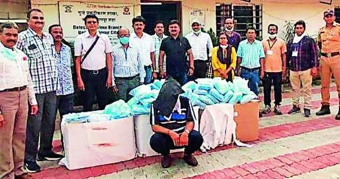 Shopkeeper seizes lakhs of masks in Nagpur, shopkeeper arrested | नागपुरात साडेसहा लाखांचा मास्कचा साठा जप्त , दुकानदाराला अटक