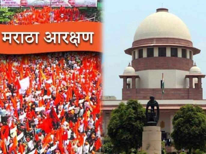 Maratha Reservation: Supreme Court to pronounce its judgment to community in education and jobs. | Maratha Reservation: मोठी बातमी! मराठा आरक्षणाबाबत बुधवार ठरणार ऐतिहासिक?; सुप्रीम कोर्ट निकाल देणार