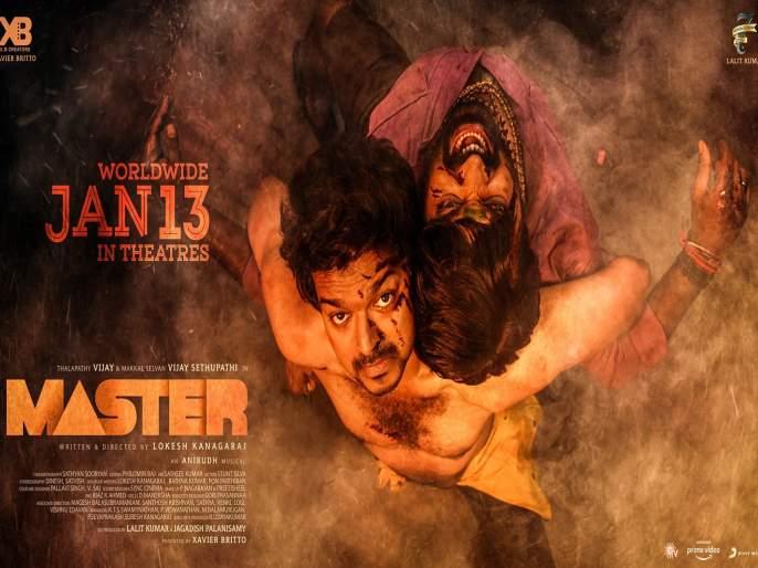 master box office collection day 8 vijay sethupathi thalapathy vijay film huge earning | 'मास्टर'पुढे प्रेक्षकांना पडला कोरोनाचा विसर, बॉक्स ऑफिसवर धुमाकूळ