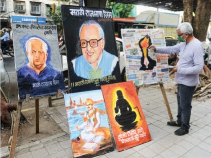 'Marathi' agitation in Azad Maidan for 25 days   'मराठी'चे 25 दिवसांपासून आझाद मैदानात आंदोलन; महापालिकेची अनास्था