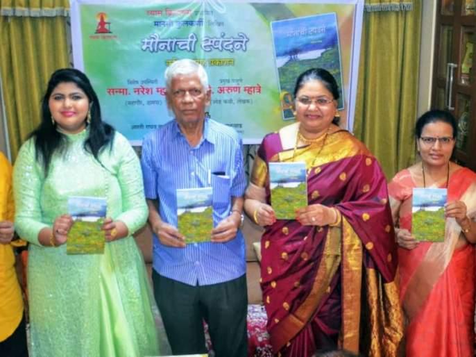 If every experience has a lining of poetry then it is great to write: Arun Mhatre   प्रत्येक अनुभवाला कवितेचे अस्तर असेल तर ते लेखन ग्रेटच : अरुण म्हात्रे