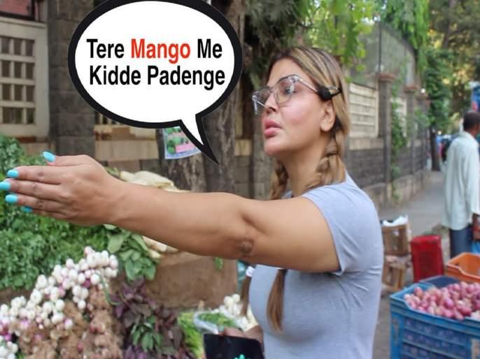 rakhi sawant doing bargain while purchasing mangoes from vendor, video goes viral | घासाघीस करत आंबे खरेदी करताना दिसली राखी सावंत, नेटिझन्सने विचारले गरिबांना लुटणार का?
