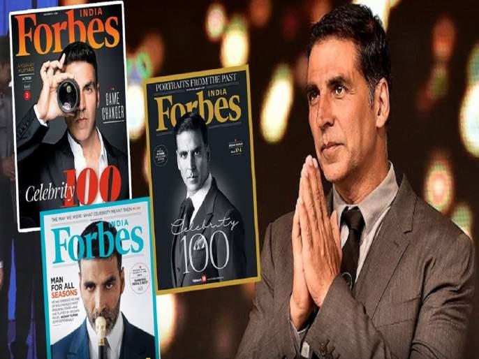 akshay kumar in forbes list sooryavanshi actor earns highest from band endorsements   चित्रपट नाही तर जाहिरातींनी अक्षय कुमारला केले 'मालामाल', एका जाहिरातीसाठी घेतो इतके कोटी