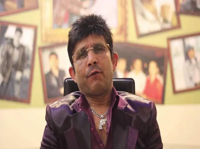 kamal r khan krk says life in danger akshay kumar karan johar salman khan will be responsible | सलमान,अक्षय, करणचा मला संपवण्याचा कट..! केआरके वाटतेय जीवाची भीती
