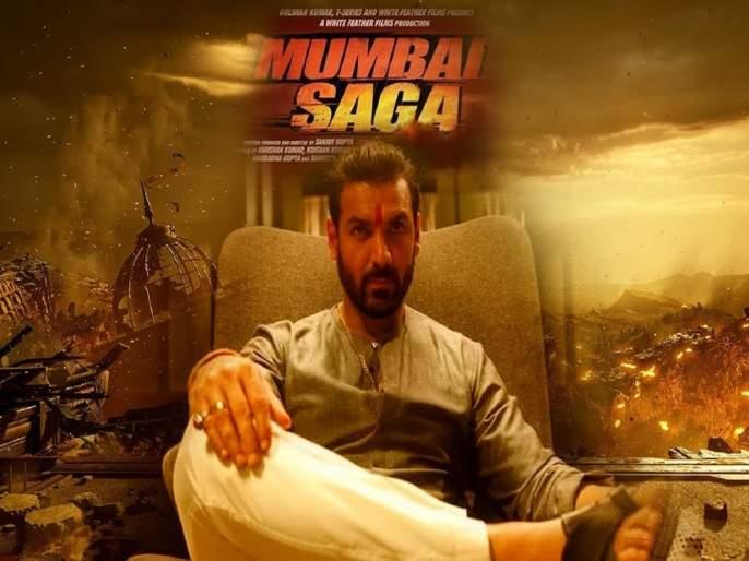 john abraham starrer Mumbai Saga Trailer out | एकदम कडक! जॉन अब्राहमच्या 'मुंबई सागा'चा जबरदस्त ट्रेलर एकदा पाहाच
