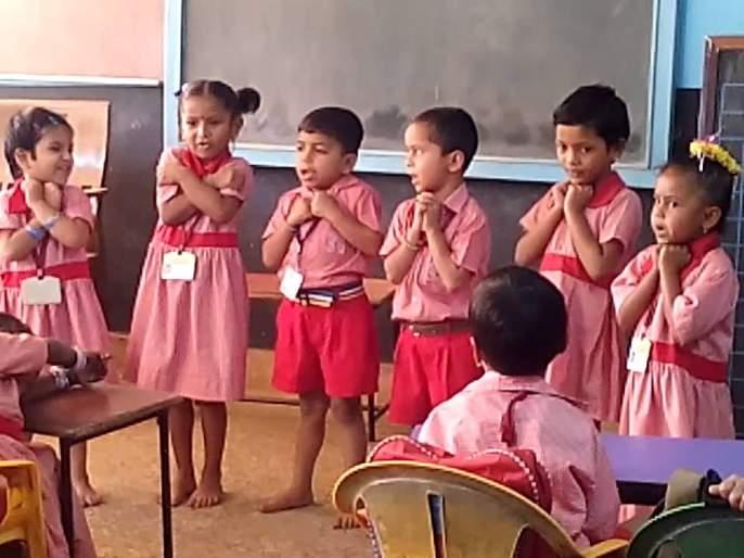 Need for digitalization of Marathi schools! | मराठी शाळांच्या डिजिटलायझेशनची आवश्यकता!