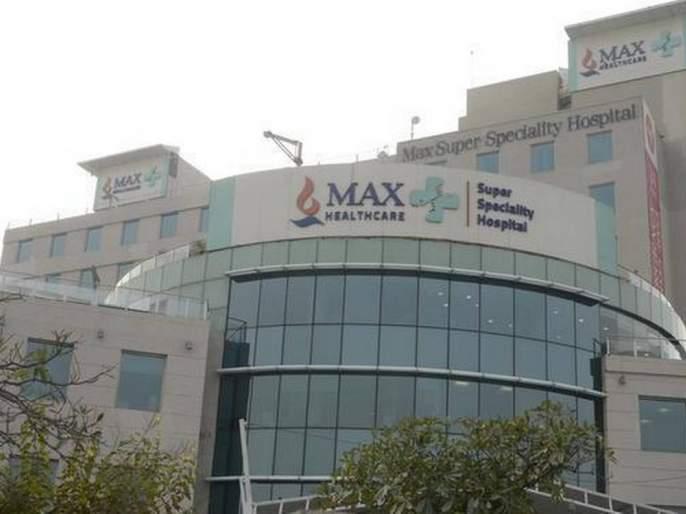 Notice to Max Life Hospital | मॅक्स लाइफ रुग्णालयाला नोटीस, ३६ लाखांचे वाढीव बिल आकारले