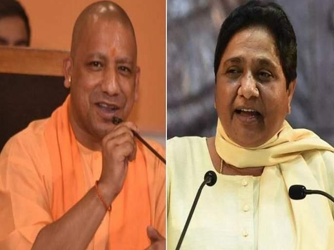 Adityanath, Mayawati censured, barred from campaigning for 72, 48 hours respectively | योगी आदित्यनाथ, मायावतींवर प्रचारबंदी;निवडणूक आयोगाची कारवाई