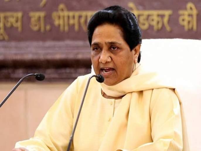 Has happened, now the broken alliance ?; Mayawati speaks to Akhilesh Yadav After election Result | झालंss, आता तुटली युती?; अखिलेश यादवांना काय बोलल्या बघा मायावती!