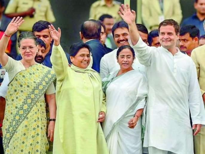 Congress can give support to Mayawati for the PM Race | ...तर पंतप्रधानपदासाठी 'दीदीं'ऐवजी 'बहनजीं'ना काँग्रेस देऊ शकते झुकते माप