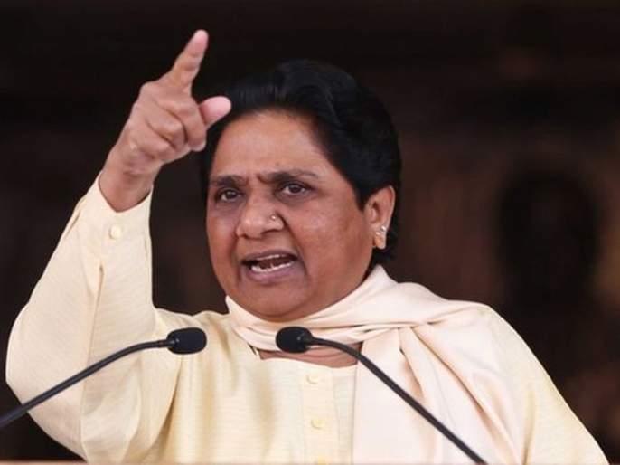Delhi Violence bsp chief mayawati says political parties are playing dirty politics SSS | Delhi Violence : 'दिल्ली हिंसाचारावर राजकीय पक्षांकडून घाणेरडं राजकारण'