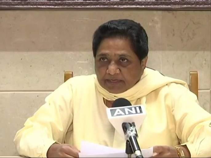 BSP Chief Mayawati attack on Congress policy | काँग्रेसच्या दुटप्पी भूमिकेमुळेच देशात वाढतोय जातीयवाद, मायावतींचा टोला