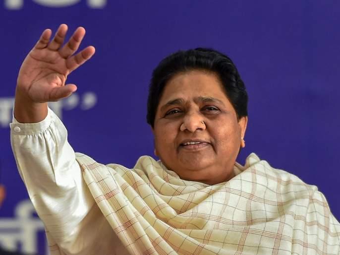 Burning Dalit youth alive is terrible: Mayawati   दलित तरुणाला जिवंत जाळणे भयंकर : मायावती