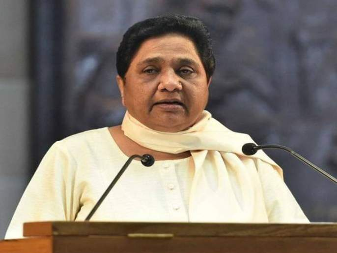 Bahujan Samaj Party Chief Mayawati announces that her party will contest all elections alone in the future | सपावरील 'माया' आटली; बसपाचं एकला चलो रे