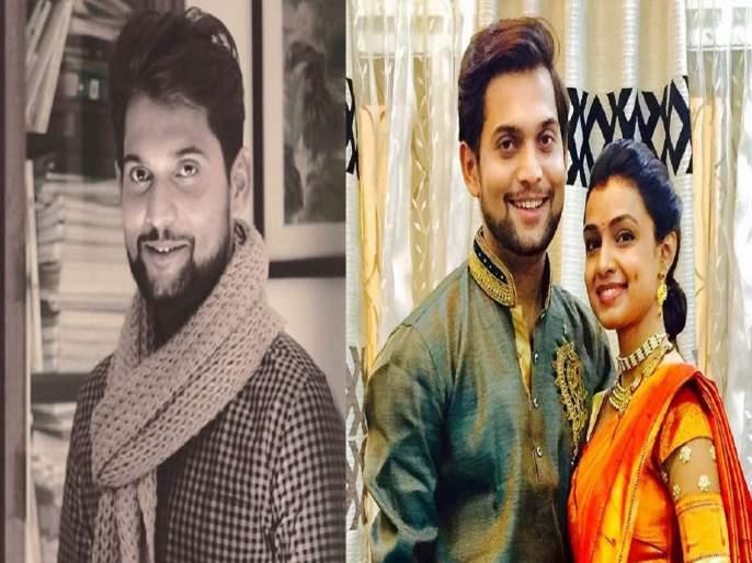 ashutosh bhakre suicide mayuri deshmukh instagram post after husband suicide | आशुडा, मला अर्ध्या रस्त्यात सोडून गेलास...! पतीच्या निधनानंतर मयुरी देशमुखची पहिली पोस्ट