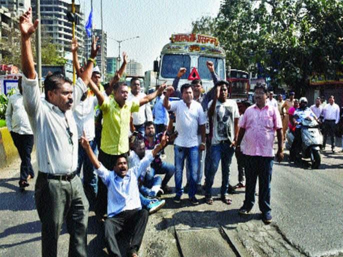 Reaction in Chembur and Ghatkopar of 'Maharashtra Bandh' | 'महाराष्ट्र बंद'चे चेंबूर व घाटकोपरमध्ये पडसाद