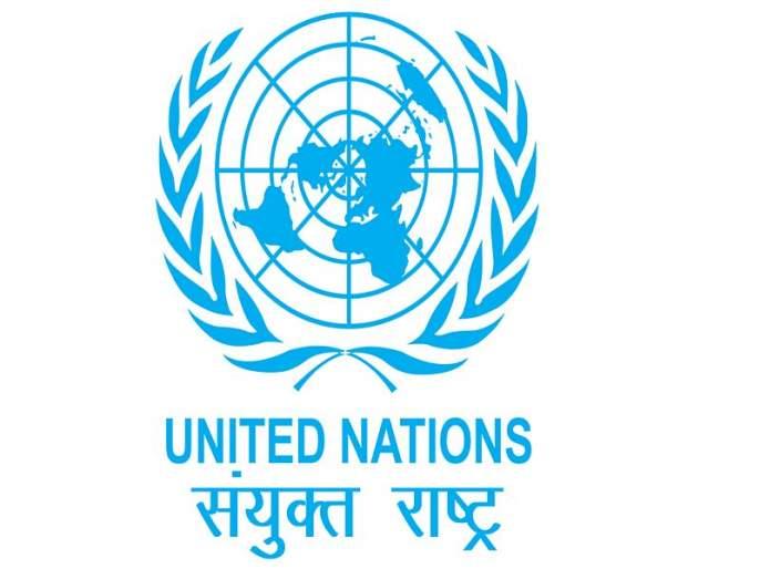 India is one step above the Human Development Index; Report of the United Nations | मानव विकास निर्देशांकात भारत एका पायरीने वर;संयुक्त राष्ट्रांचा अहवाल